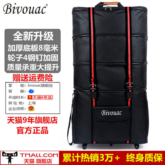 Bivouac 158 air consignment bag large capacity overseas study abroad moving Oxford cloth luggage travel bag