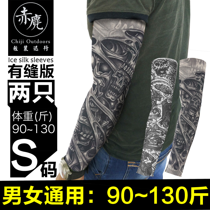 Usd 11 44 Small Size Special Men And Women Tattoo Flower Arm Anti