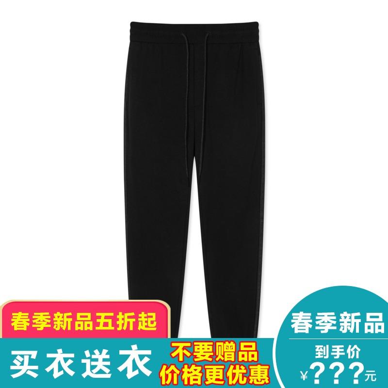 GXG男装 2019春款时尚收口针织长裤休闲裤男GY102583A
