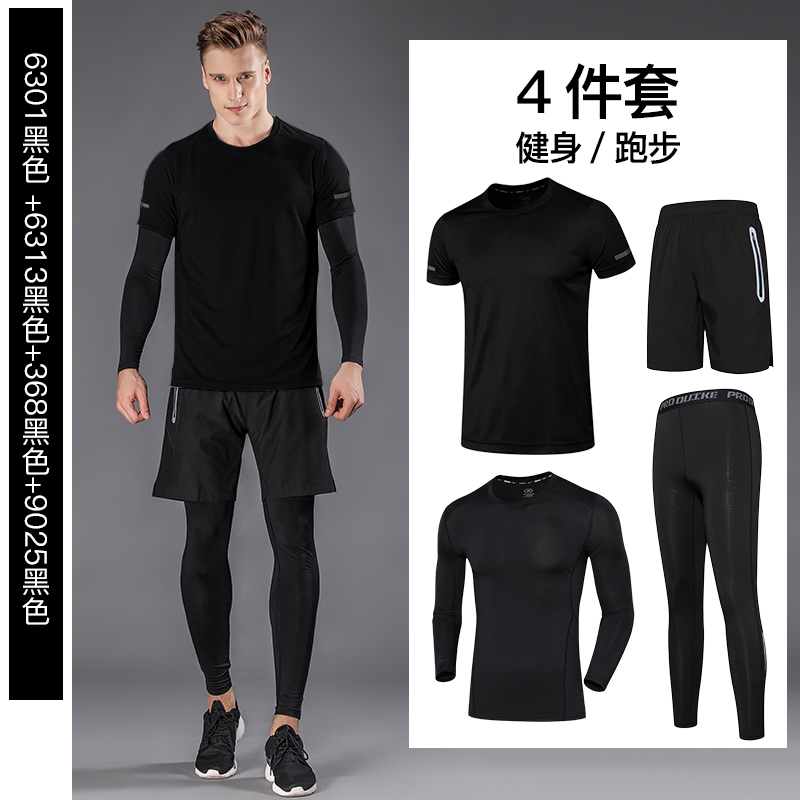 Черный короткий рукав + черный шорты【 4 предмета 】
