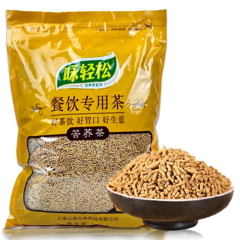 苦荞茶花草茶云南散装茶5斤