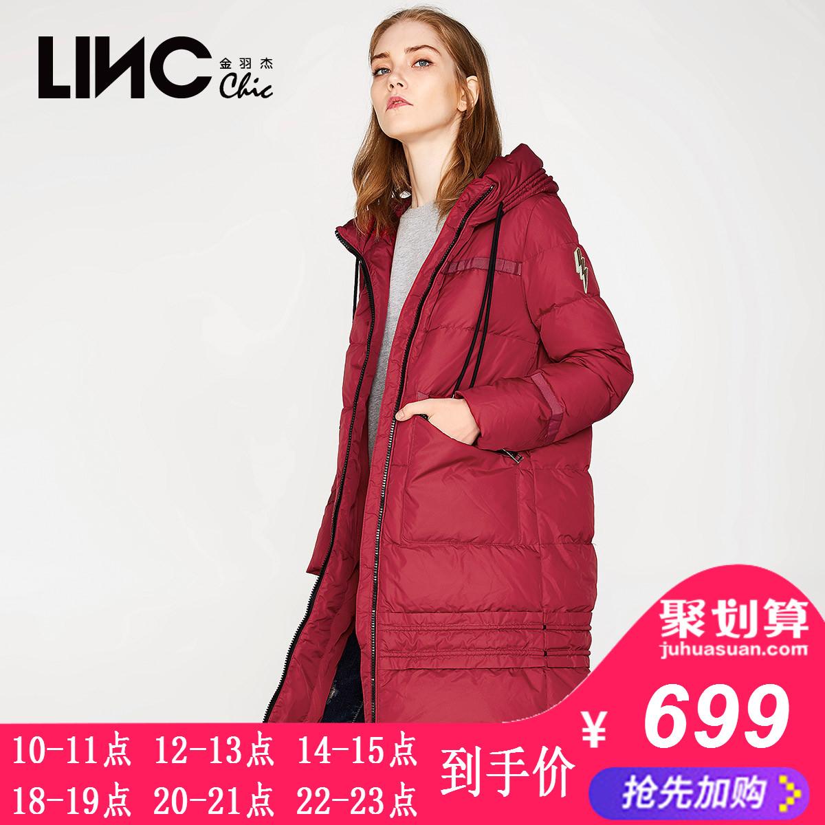LINC金羽杰羽絨服中長款冬季新款女加厚時尚口袋黑色外套7471059