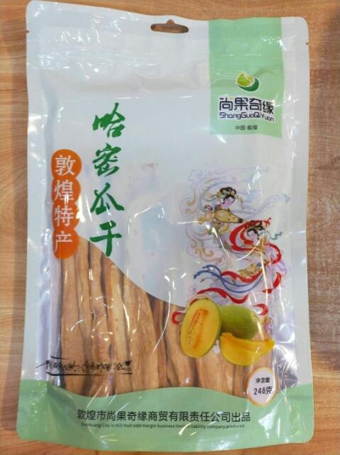 Еще фрукты 248 г канталупы без Добавление высушенных на воздухе специй Gansu Northwest Dunhuang бесплатная доставка по китаю