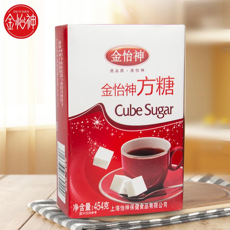金怡神方糖咖啡奶茶伴侣454g盒装奶茶伴侣方糖块共120粒咖啡调糖