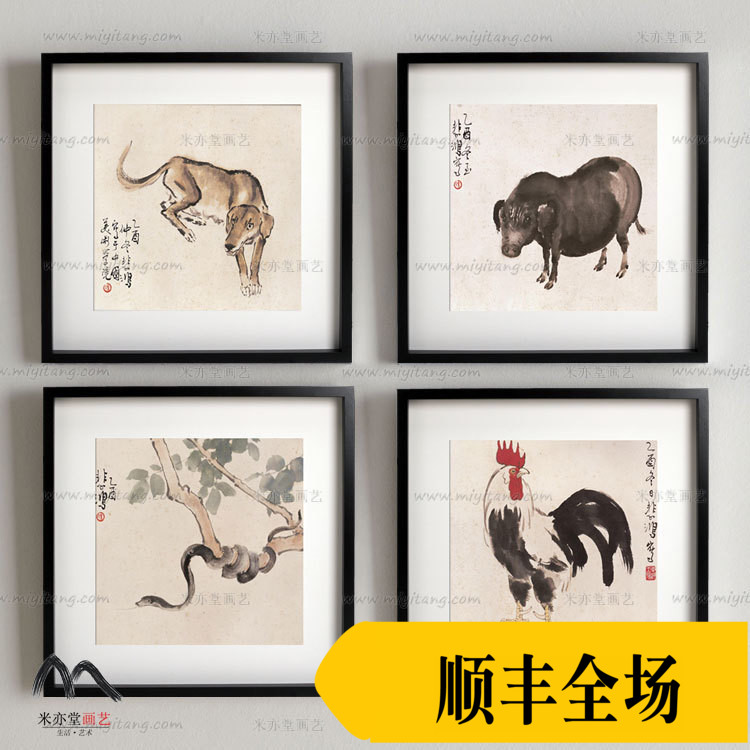Usd 3474 Chinese Zodiac New Chinese Painting Rat Ox Tiger Rabbit