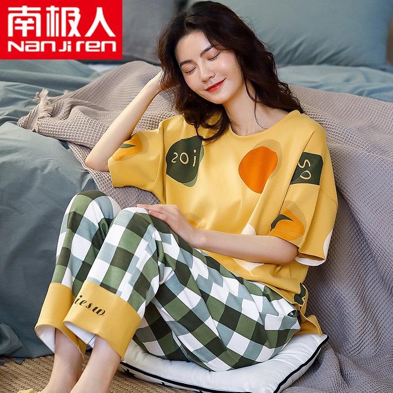 南极人纯棉睡衣女夏季短袖长裤薄款可爱两件套装春秋天全棉家居服