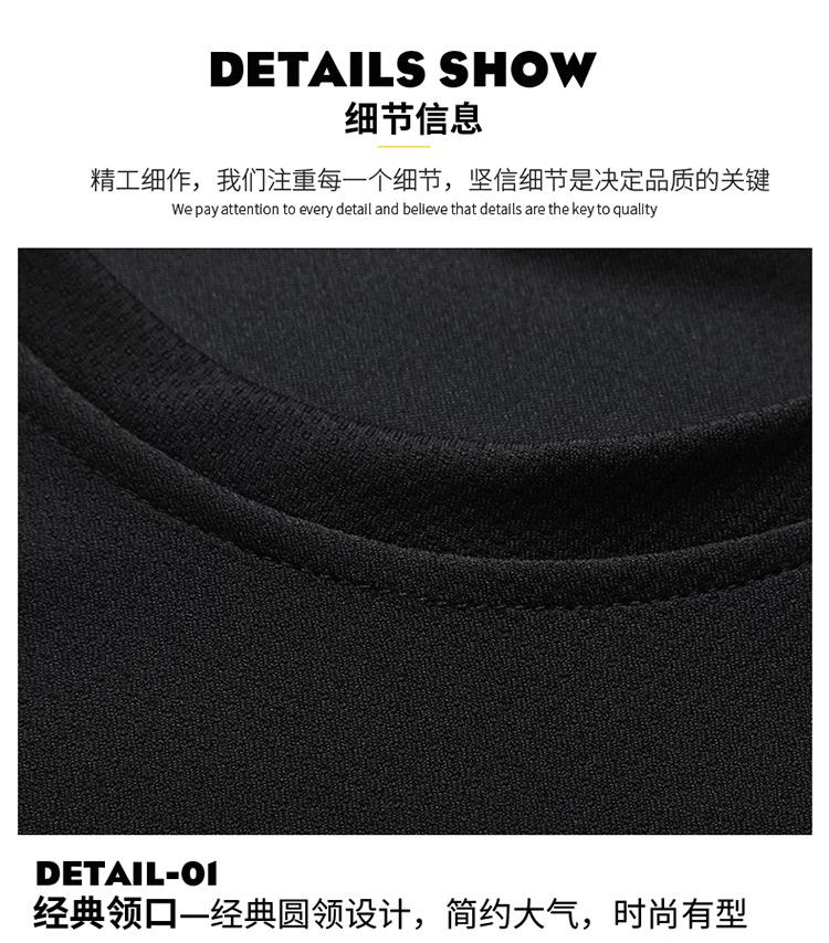 耐克同款夏季短袖套装2件套T恤短裤 15