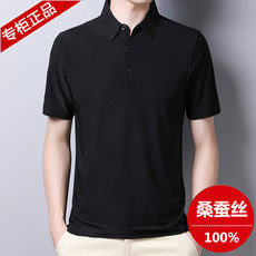 2020 new summer silk short-sleeved T-shirt youth men's ice silk solid color POLO shirt tops tide