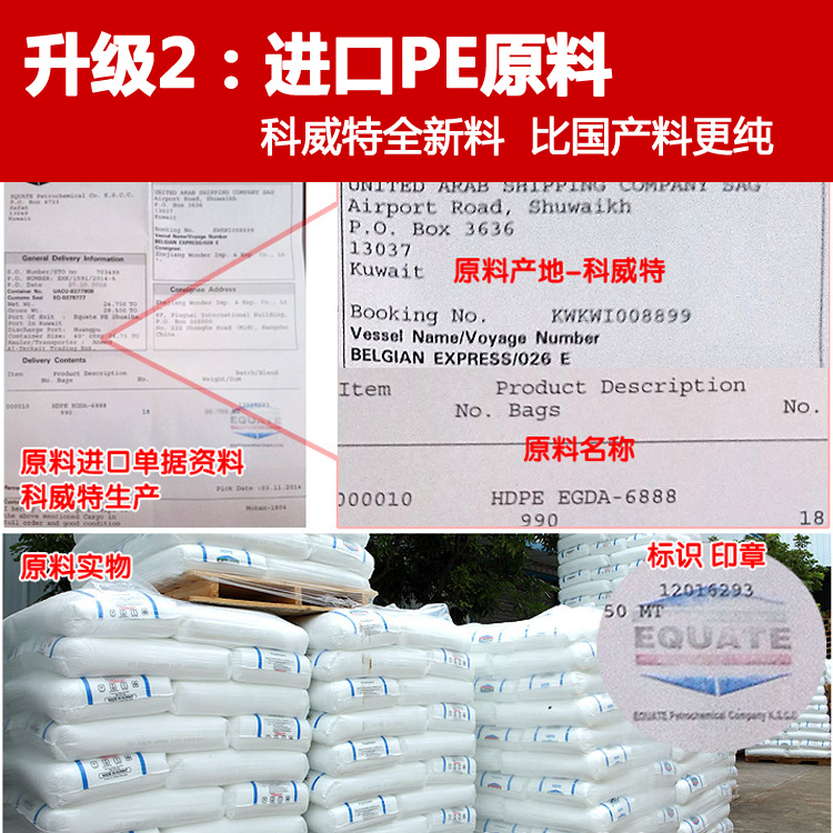 Wai jialun PE cling film thickened plastic wrap food-grade commercial  weight loss film roll width 30 20cm weight 1 0kg
