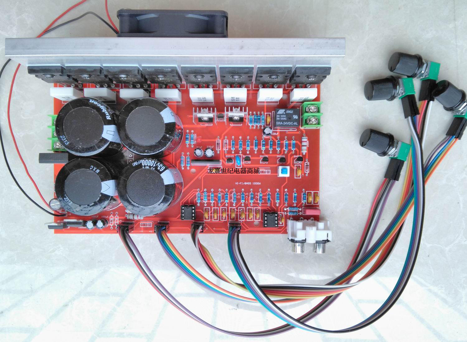1000W mono or subwoofer 2-in-1 amplifier circuit board TTC5200
