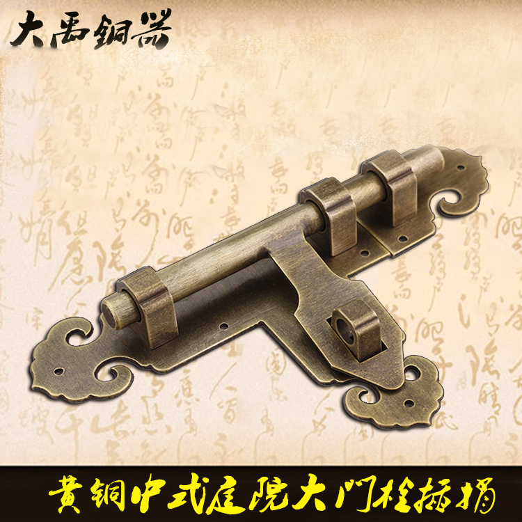 Pure Copper Bolt Chinese Solid Wood Door Inserted Take Along Thickened  Anti Theft Ming Retro