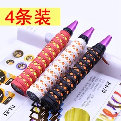 Guangyu two-color thickened badminton racket keel hand glue, fishing rod grip, non-slip sweat-absorbent belt, 4 packs