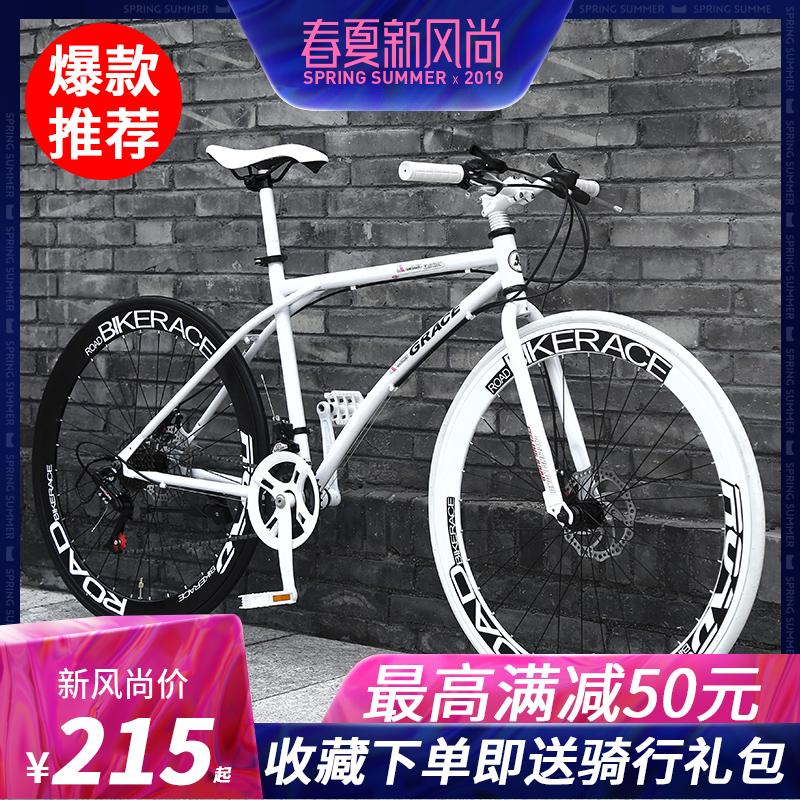 死飞车自行车变速成人跑车赛车活飞男女式学生实心胎公路单车
