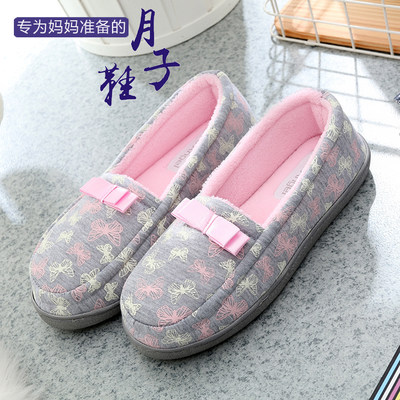 Confinement shoes spring and summer warmth non-slip soft-soled bag with pregnant women's postpartum shoes plus size spring and summer confinement shoes slippers