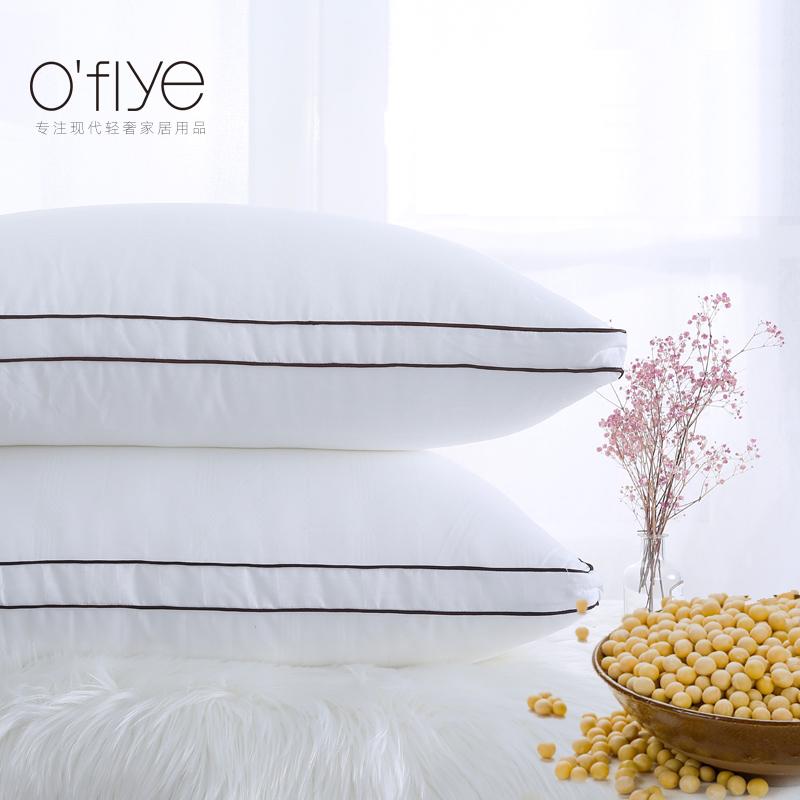 【一对装】大豆纤维枕头单人双人枕芯一对装家用低枕酒店学生宿舍-实得惠省钱快报