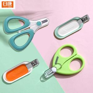日康婴儿指甲剪套装新生儿专用宝宝指甲刀婴幼儿防夹肉儿童剪刀