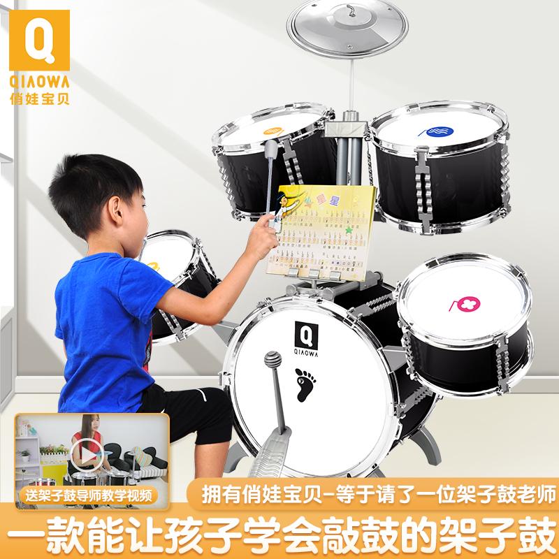 Довольно детский детский барабан детские Начинающий игрушечный музыкальный инструмент мужские и женские 3 лет старого детские Побейте барабан копия на самом деле