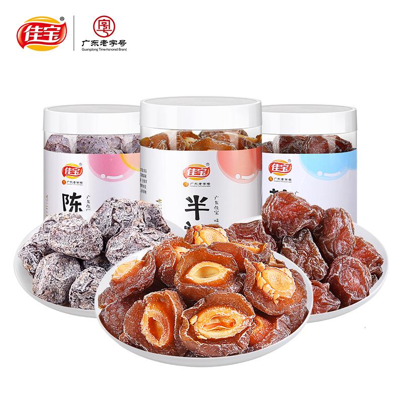 200gx2罐:佳寶 韓話梅/半邊梅/陳皮梅