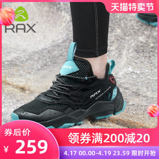 rax hiking shoes women summer breathable hiking shoes outdoor shoes non-slip climbing shoes men's lightweight sports travel boots