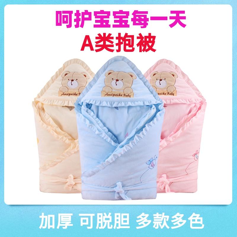 用品抱被新生儿宝宝春秋冬季包被加厚外出初生纯棉抱毯可脱胆婴儿