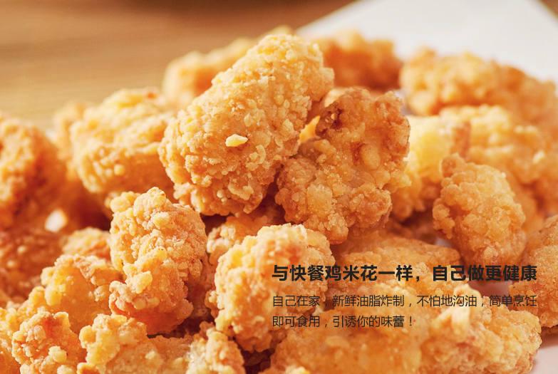 柠檬鸡米花 柠檬鸡米花做法图解 柠檬鸡米花图片集合-成得林食品