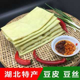 Hubei Bean Piercing Tianmen Soft Specialty Farm Handmade Fresh Bean Pie Tweet Mung Bean Painting Cake 3 Kit Snack
