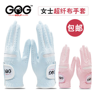 Free shipping ladies professional golf gloves pink micro-fine cloth pink GOG golf gloves both hands