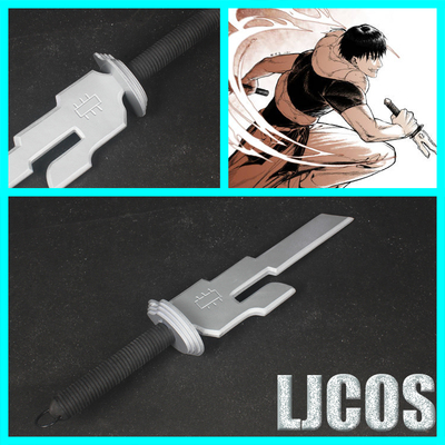 taobao agent 【LJCOS】Conjuration Back Battle Fuhesheer Tianniyan Cosplay Prop Weapon