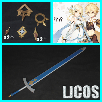 taobao agent 【LJCOS】Original god traveler empty waist and chest accessories weapon sword cosplay props