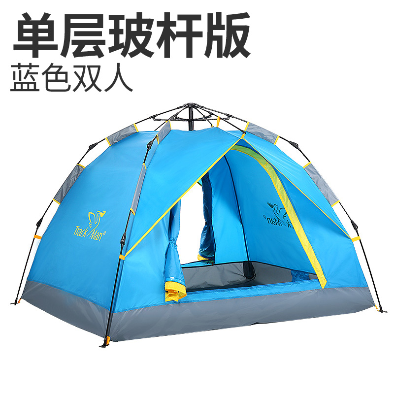 6a25ee8b7cf4 USD 192.43  Trackman Automatic Tent Outdoor 3-4 people two-bedroom ...