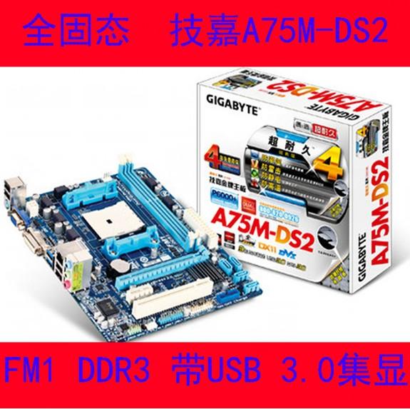 Материнская плата Gigabyte  A75 A75M-DS2 DDR3 FM1 APU Usb3.0