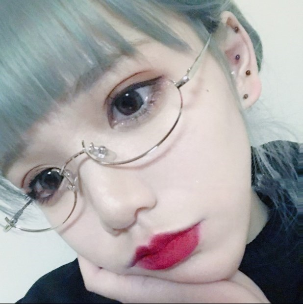 Phrase simply japanese girl with glasses question