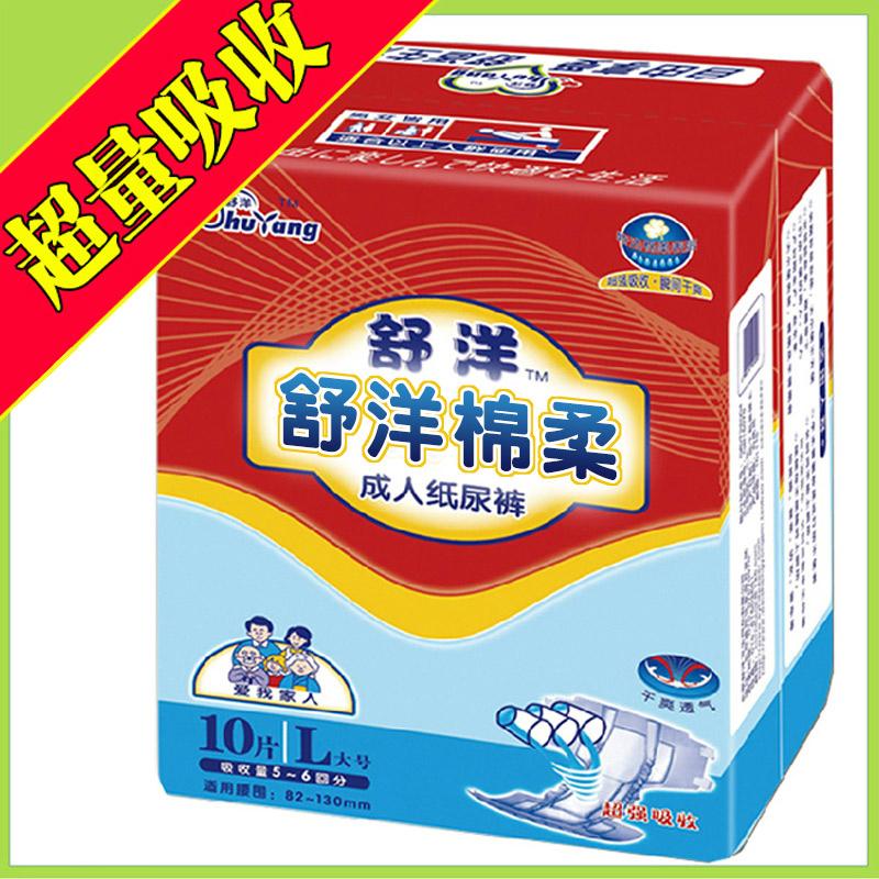 Shu Yang super soft cotton
