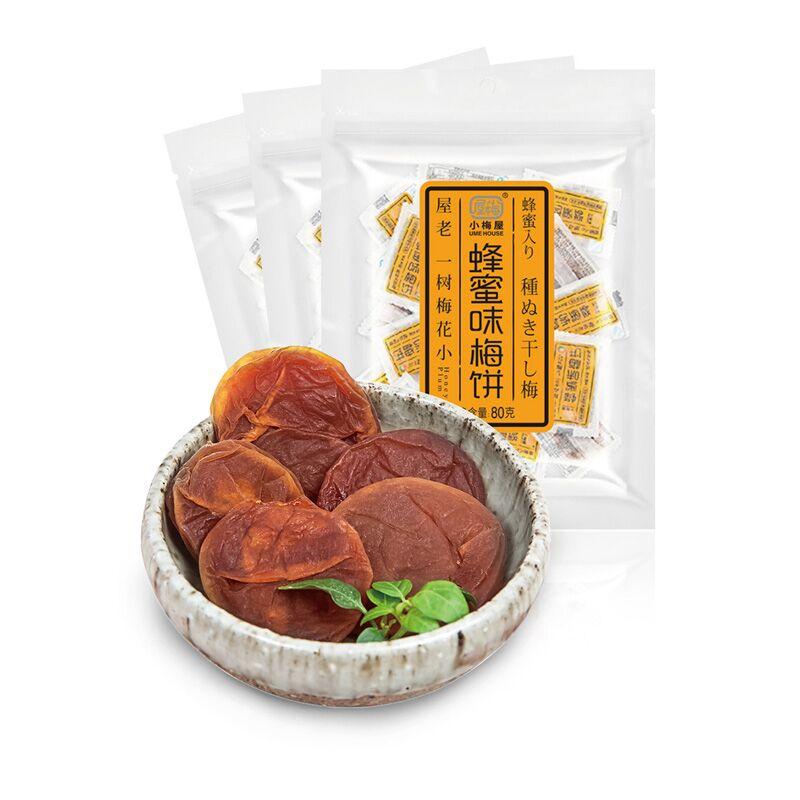 【小梅屋】蜂蜜味梅饼80g*3袋