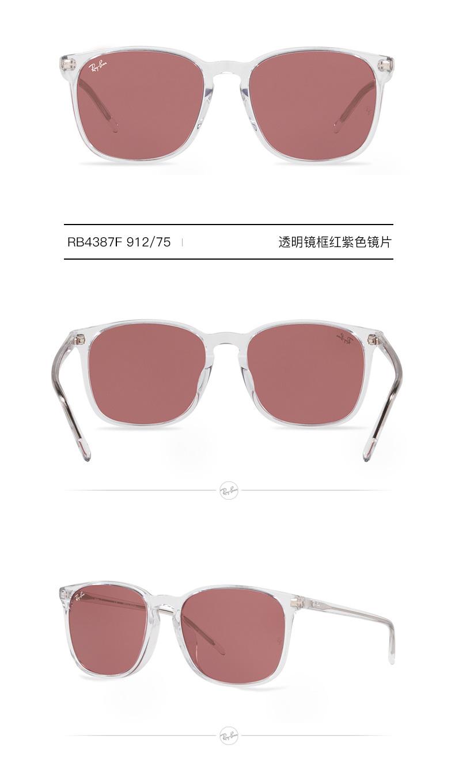 雷朋眼镜太阳眼镜男女方形框太阳眼镜潮官方旗舰店司机开车详细照片