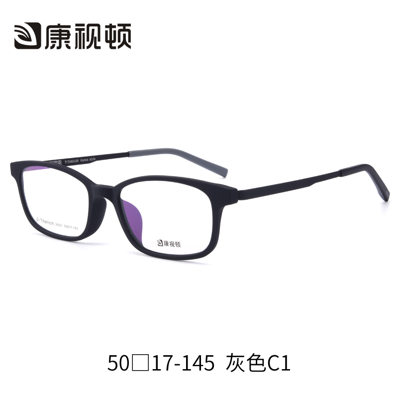 b957b87f17b ... frame myopia glasses men and women round face small face height · Zoom  · lightbox moreview · lightbox moreview · lightbox moreview · lightbox  moreview ...