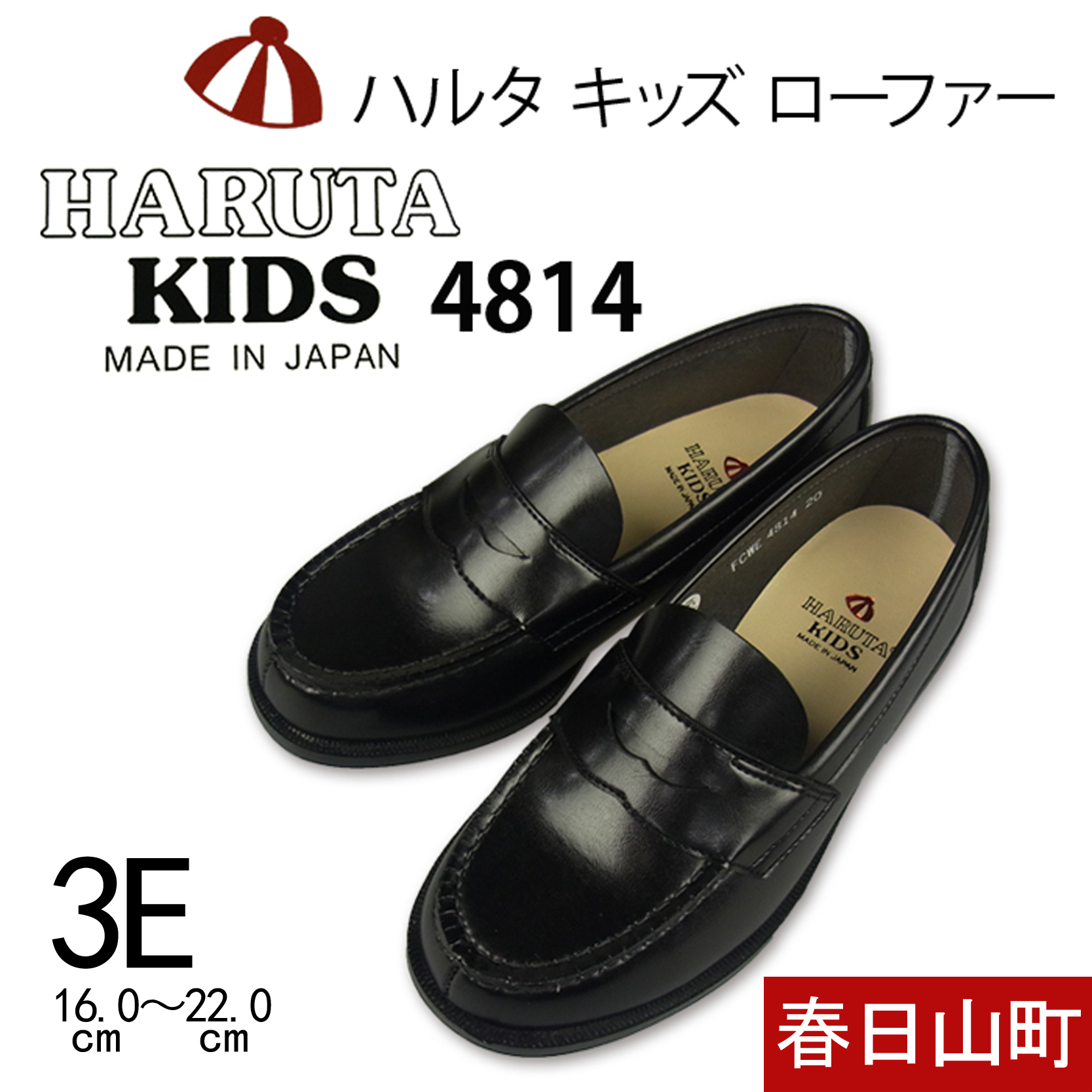 ff96c612713 Japan Purchasing haruta4814 children s uniform shoes Japanese small shoes  cosplay loafers shoes