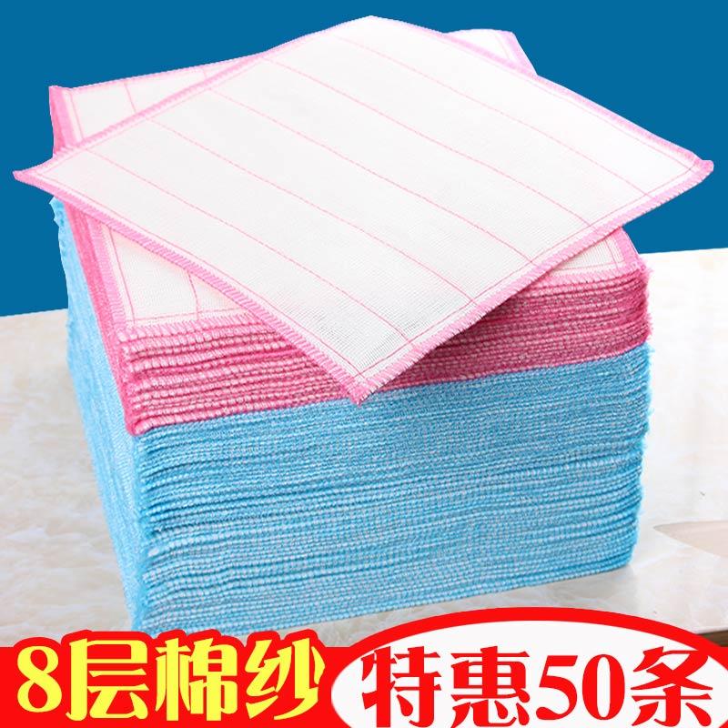 洗碗布不沾油抹布吸水不掉毛棉纱全纱网厨房家用去油污家务百洁布