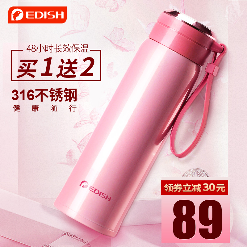 Germany EDISH mug fashion men and women vacuum 316 stainless steel water  cup student children portable 0d24dbe3a4
