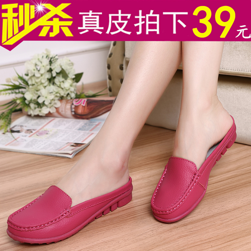 0d32a30724165 Non-slip pregnant women slippers female leather bag half slippers flat  breathable peas shoes casual fashion lazy women's shoes