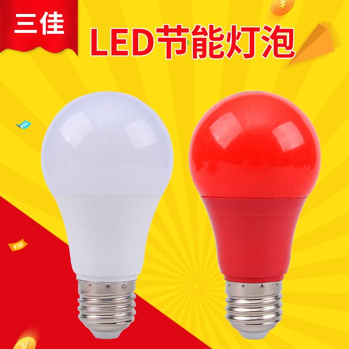 LED灯泡9W红色E27螺口婚庆户外防水灯泡喜庆装饰灯红灯笼v灯泡灯泡