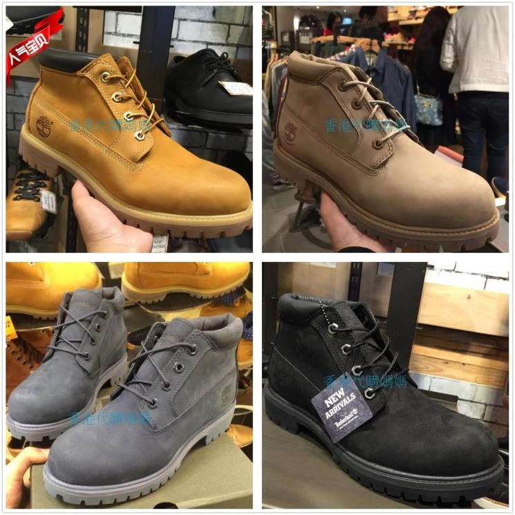 mineral reducir intercambiar  23061 A179G A13DM 32085 Hong Kong purchasing Tim Timberland waterproof  men's shoes
