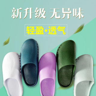 Surgical slippers men's and women's protective surgical shoes Baotou operating room slippers experimental shoes doctor's shoes