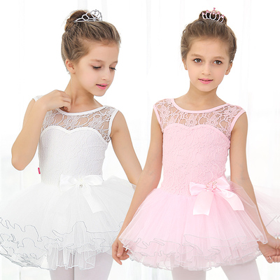 Children's Ballet Dress Performance Costume Tutu Girls Dance Practice Clothes Children's Vest Lace Costumes
