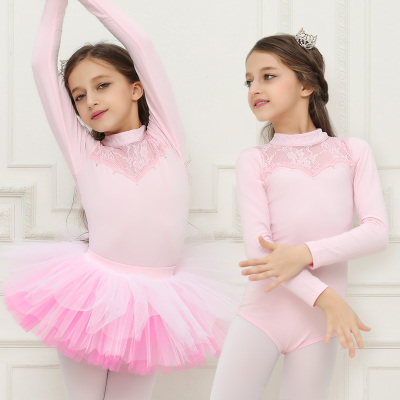 Children's long-sleeved bud dance dress dance clothes exercise clothes children's ballet skirt children's split dance clothes test clothes