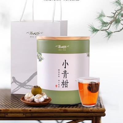 茶人岭新会普洱小青柑茶250g