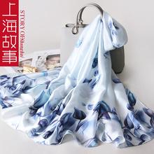 2018春秋冬季新款上海故事丝巾