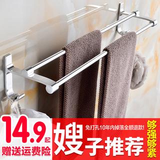 Вешалки для полотенец,  Перфорация для полотенец ванная комната для полотенец типа чашки всасывания подключить ванная комната стойка одиночный заказать полотенце поляк туалет стенды, цена 171 руб