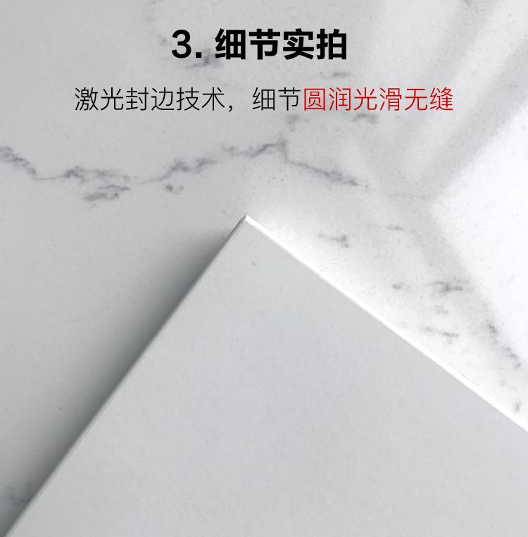 爱格板优势介绍 (5).jpg