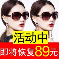 Поляризованное солнце зеркало женский Защита от ультрафиолетовых лучей популярный модные глаз зеркало 2019 новая коллекция чернила зеркало Женская большая коробка нарядная